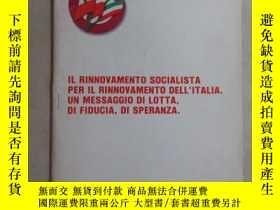 二手書博民逛書店外文書;IL罕見RINNOVAMENTO SOCIALISTA PER IL RINNOVAMENTO DELL