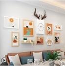 北歐風客廳照片墻沙發背景墻面裝飾創意相片墻相框掛墻組合免打孔 NMS蘿莉新品