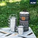 丹大戶外【KAZMI】KZM 多功能速搭遮陽帳 K8T3T015 野餐/沙灘帳/野餐帳/露營