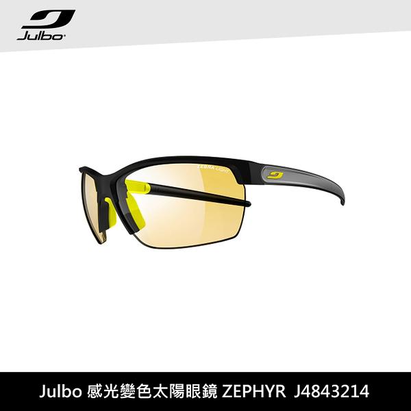 Julbo 感光變色太陽眼鏡 ZEPHYR J4843214 / 城市綠洲 (太陽眼鏡、變色鏡片、跑步騎行鏡)