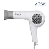 [富廉網] 【ADAM】ADHD-02 基本型吹風機 750W