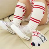 棉感帥氣運動風數字長襪 童襪 長襪