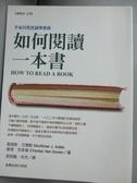 【書寶二手書T9/心靈成長_KMU】如何閱讀一本書_郝明義, 莫提默