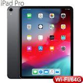 APPLE 11 吋 iPad Pro Wi-Fi 64GB - 太空灰色 (MTXN2TA/A)