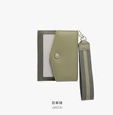 新款韓版簡約撞色短款