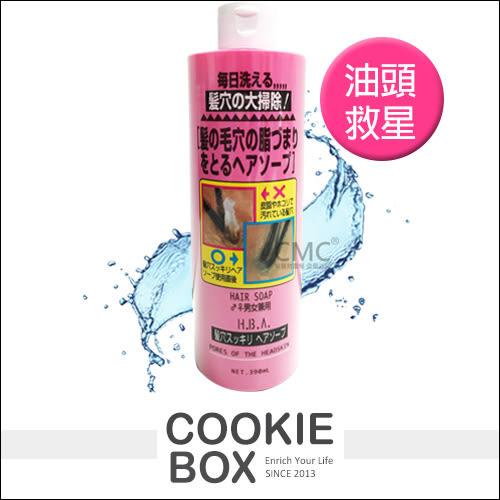 日本 HBA 頭皮 毛穴 清潔 洗髮精 390ml 油頭救星 油性髮質 清爽 光澤 秀髮 *餅乾盒子*