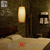 中式田園床頭吊燈竹編燈具不包安裝
