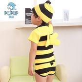 兒童泳衣男童泳褲套裝男孩分體中大童大蜜蜂游泳衣寶寶1-3-5-7歲【居享優品】