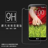 ☆超高規格強化技術 LG G2 D802 鋼化玻璃保護貼/強化保護貼/高透保護貼/超薄/防刮