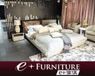 『 e+傢俱 』BB9 赫曼 Herman 時尚現代 床頭皮布雙材質設計 雙人床 布質 6尺   5尺 床架 可訂做
