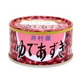 井村屋-紅豆罐 210g【愛買】