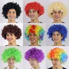 炫彩 爆炸頭假髮兒童成人小丑表演頭飾發套婚慶聚會搞笑球迷假髮 提前降價 免運直出