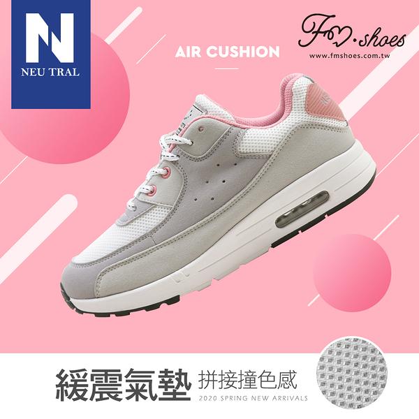 休閒鞋.拼接撞色增高氣墊鞋(白)-大尺碼-FM時尚美鞋-NeuTral.Cozy