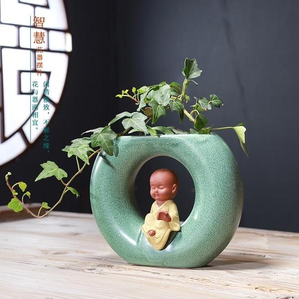 創意新中式可愛小和尚茶寵擺件禪意陶瓷花盆綠蘿水培花器裝飾品 ☸mousika