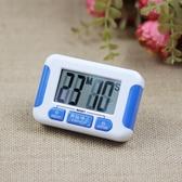 廚房定時器計時器提醒器大聲學生倒計時器電子計時器鬧鐘秒表