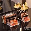 眼影盤收納盒粉餅抽屜分隔格透明塑料桌面彩妝腮紅化妝品置物架子 快速出貨