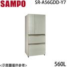 【SAMPO聲寶】 560L 玻璃四門變頻冰箱 SR-A56GDD-Y7 含基本安裝 免運費