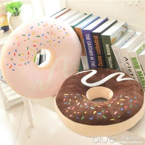 卡通韓國甜蜜巧克力甜甜圈大號單孔PP墊 美臀坐墊靠墊 辦公室椅墊 深藏blue