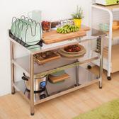 不鏽鋼流理台[三層平台長100cm]【JL精品工坊】流理台 工作台 料理台 廚房層架