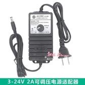 適配器 3-24V可調壓電源適配器數顯萬能多用調壓電源直流6調速
