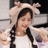 耳罩 兔子耳朵會動耳罩冬天保暖女士正韓可愛毛絨冬季耳暖耳包耳捂耳套
