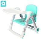 英國 Apramo Flippa dining booster 可攜式兩用兒童餐椅(QTI)-湖水青[衛立兒生活館]