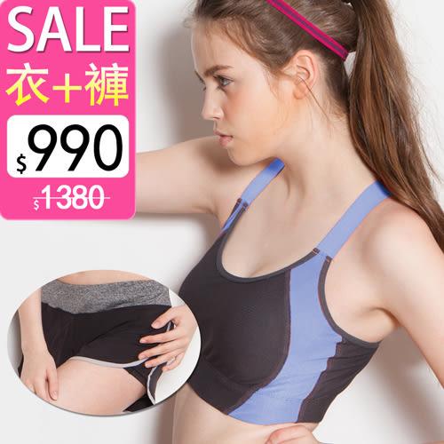 (運動短褲請選加購商品才有組合優惠哦)運動內衣組 -藍-波曼妮亞內衣