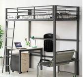 高架床金屬簡約鐵藝床單人床1.2米雙人床成人鐵床公寓床高架床鐵架床igo 運動部落