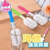 ✿現貨 快速出貨✿【小麥購物】海綿清洗杯刷【Y022】 清潔奶瓶刷海綿刷 清洗保溫杯刷 可拆卸洗