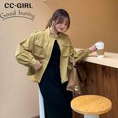 中大尺碼 立領夾克外套~共兩色 - 適XL~4L《 69063 》CC-GIRL