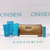 【ONSEN】基礎系列旅行組+美甲護理組