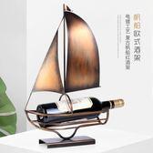 红酒架 歐式創意紅酒架擺件現代簡約個性葡萄酒瓶架酒櫃裝飾品擺件