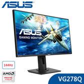 【免運費】ASUS 華碩 VG278Q 27型 TN面板 電競顯示器/ 內建喇叭 / 低藍光+不閃屏 / 三年保