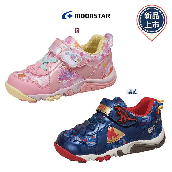 日本月星Moonstar機能童鞋Carrot系列寬楦公園玩耍防潑水速乾鞋款22954粉/22955深藍(中小童段)