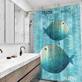 120*高180北歐卡通可愛浴室浴簾套裝免打孔衛生間隔斷簾子防水防霉加厚家用 js23345『科炫3C』