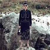 長袖襯衫上衣+短裙(兩件套)-撞色線條優雅端莊女裙裝73lk13[巴黎精品]