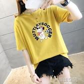 短袖t恤女2020年新款韓版寬松網紅上衣卡通學生體恤打底衫夏季