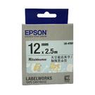 EPSON LK-4TBY 拉拉熊標籤帶 原廠標籤帶 飄飄雲朵款 天空藍底黑字