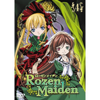動漫 - 薔薇少女 Rozen Maiden DVD VOL-4