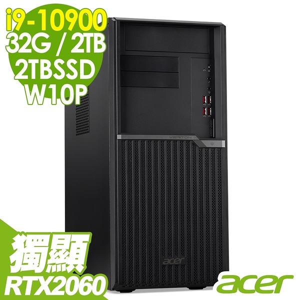 【現貨】ACER VM6670G 高階繪圖電腦 i9-10900/RTX2060 6G/32G/2TSSD+2T/W10P/500W/Veriton M
