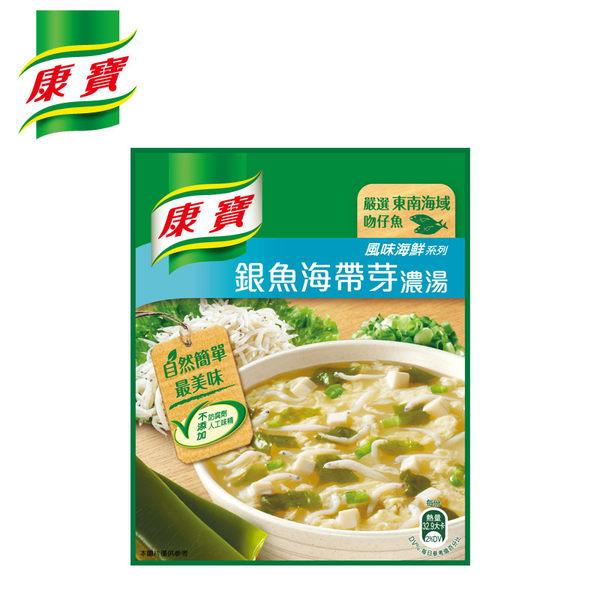 康寶濃湯 自然原味銀魚海帶芽(2入)_(效期至2019/08/25)