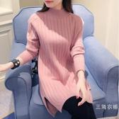 孕婦毛衣女夏季裝半高領寬鬆套頭針織上衣衫韓版中長款純色打底衫上衣秋