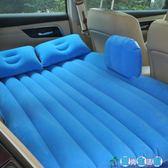 沿途成人車載充氣 後排車中氣墊轎車SUV旅行床 LY3678『愛尚生活館』