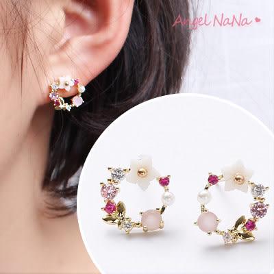 耳環《可改耳夾式》S925純銀針粉彩水晶鋯石珍珠花環耳針 (SRA0104) AngelNaNa