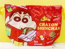 【震撼精品百貨】蠟筆小新_Crayon Shin-chan~小新束口袋-速食紅#50085