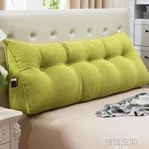 雙人床頭三角靠墊抱枕榻榻米靠枕腰枕 沙發靠背軟包 床上大號護腰 YTL