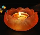 蓮花燈 七彩琉璃 蓮花燈酥油燈座 蓮花供佛 家用 蠟燭長明燈燭臺酥油燈【快速出貨八折鉅惠】