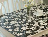 桌布防水防燙防油免洗透明軟玻璃PVC膠墊水晶板塑料茶幾墊餐桌墊HRYC【快速出貨】