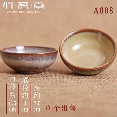 [銀聯網]  日式簡約陶藝品茗杯 3入