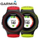[福利資訊]GARMIN Forerunner 225 GPS 手腕式心率跑錶